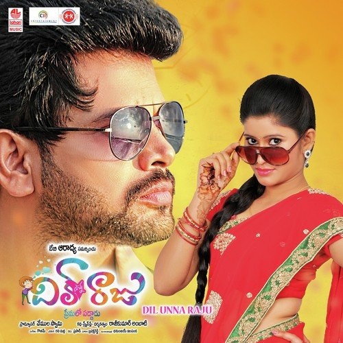Romeo Ki Juliet (Dil Unna Raju) 2020 Hindi Dubbed 300MB HDRip Download