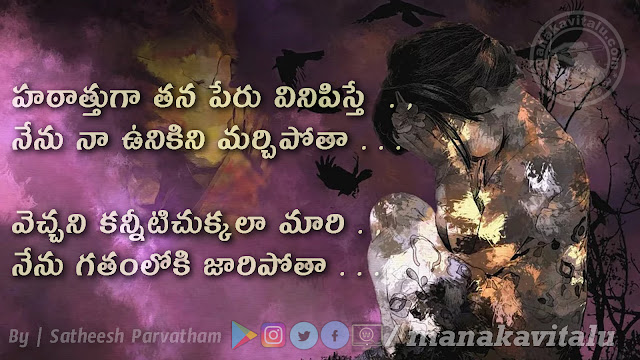 Telugu_Quotations_Short_images
