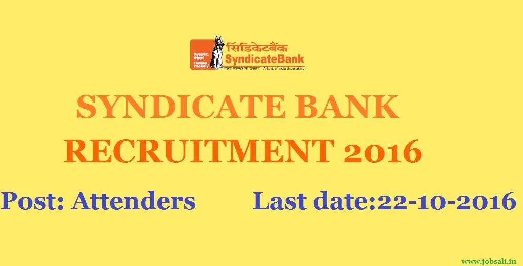 upcoming bank jobs, upcoming bank exams