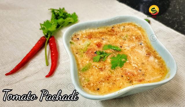 Thakali pachadi , thayir pachadi , onam pachadi , tomato raita, tomato thayir pachadi, tomato dip,thakali thayir pachadi
