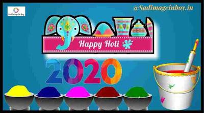 Happy Holi Images | happy holi images 2020, holi background
