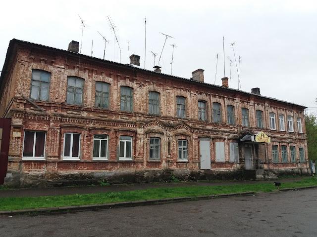 Житловий будинок (Театральна 4, Кременчук)