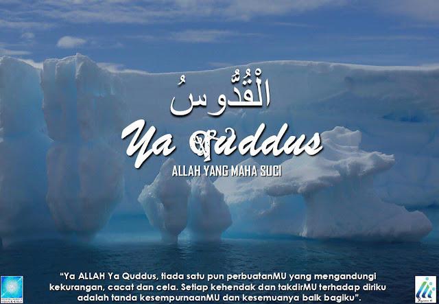 Allah Ya Quddus