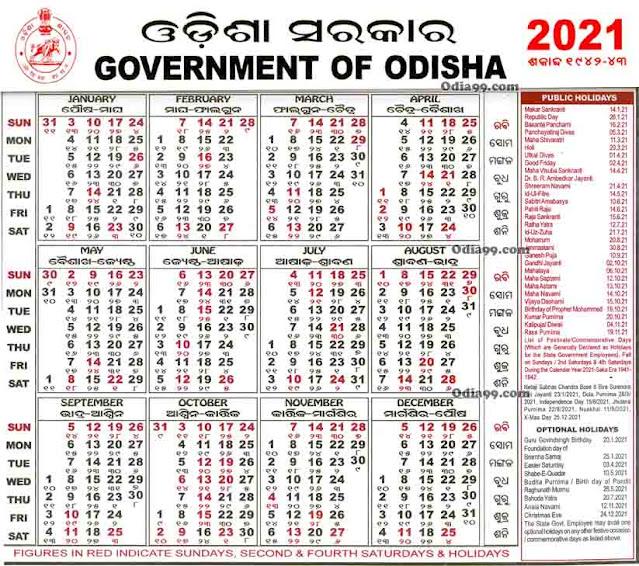 odisha govt calendar 2021