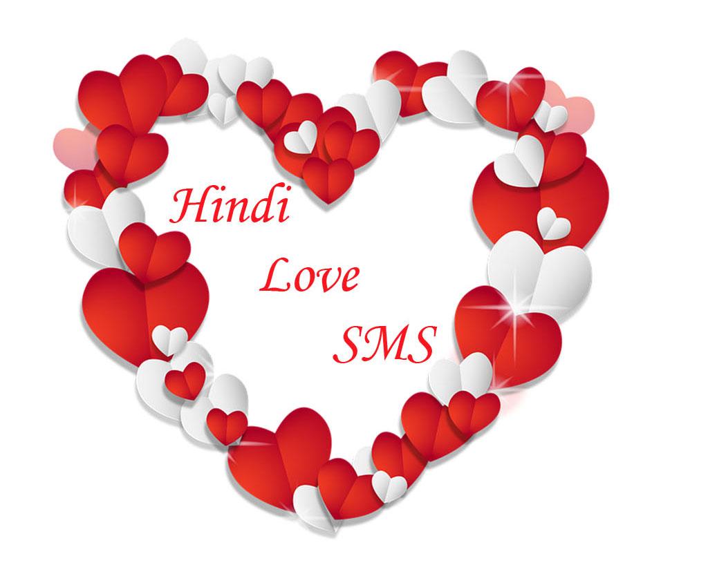 Best Love Sms Hindi 2020 Statusmessage In