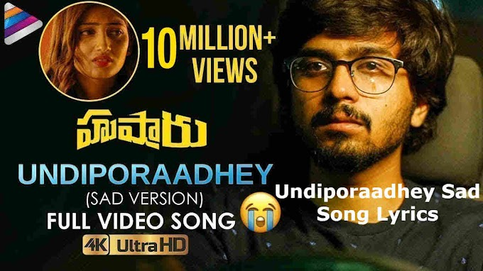 Undiporaadhey Sad Song Lyrics - Husharu Telugu Songs Lyrics (2018) | Sid Sriram | Lyricsgenesis