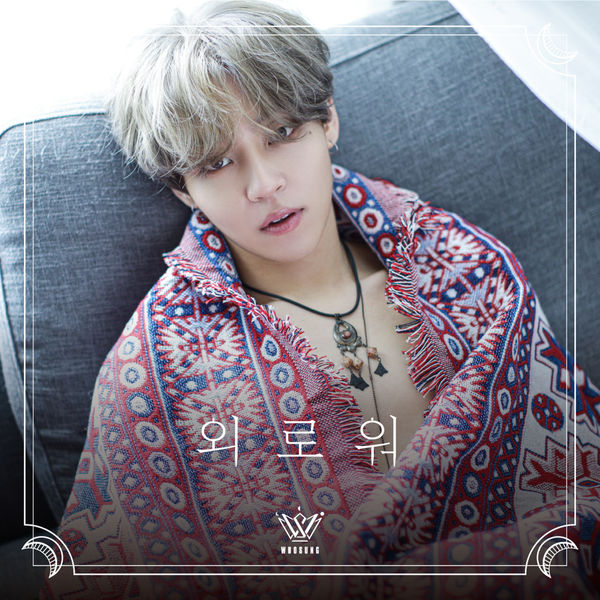 WooSung – Lonely – Single