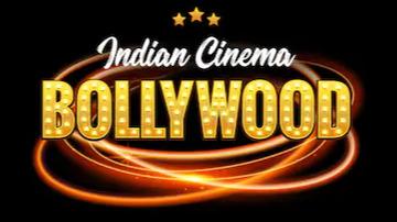 आइये मिल कर जश्न मानये Bollywood के उन 15 Guinness World Records के लिए।