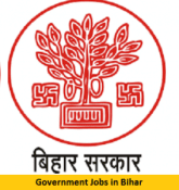 West Champaran Jobs Recruitment 2018 for Guest Teachers - 4257 Posts