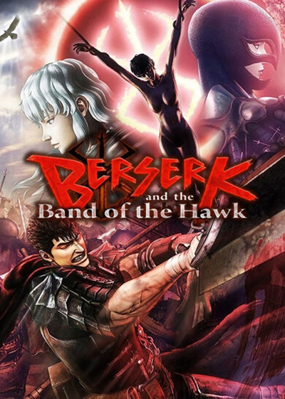 โหลดเกมส์ BERSERK and the Band of the Hawk