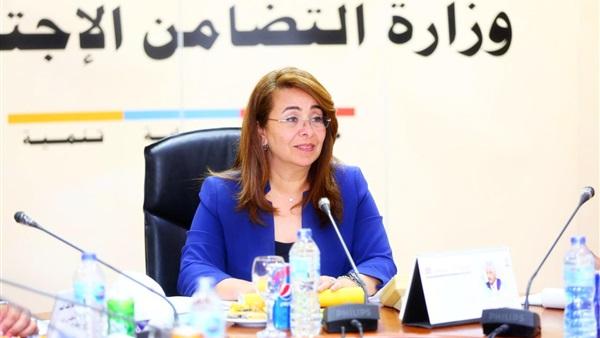 غادة والي .. صرف معاشات شهر سبتمبر 2018 وزارة التضامن صرف معاشات شهر 8 سبتمبر 2018 وزيادة 10%