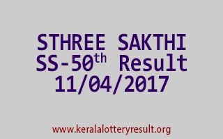 STHREE SAKTHI Lottery SS 50 Results 11-4-2017