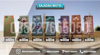 sajadah souvenir unik, sajadah batik, 0852-2765-5050