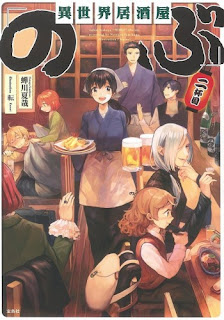 Download Novel Isekai Izakaya Nobu