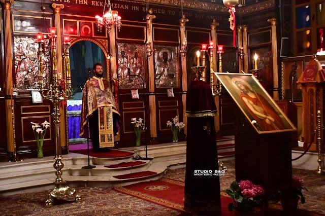 Ζωντανή μετάδοση από τον Ι.Ν. Αγίας Τριάδος Ναυπλίου - Το Τροπάριο της Κασσιανής (βίντεο)