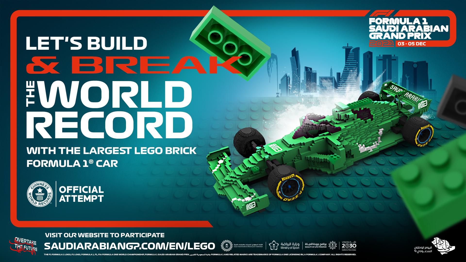 دعوة لبناء أكبر سيارة فورمولا 1 بمكعبات ليغو في العالم - جدة - السعودية