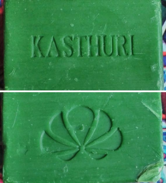 Kasthuri herbal soap - front and back side views