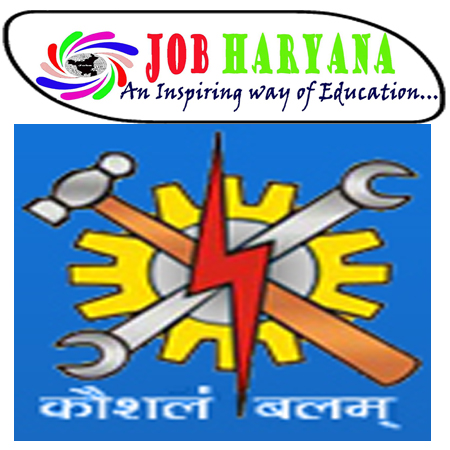 iti-jobharyana Latest Haryana Govt Job Form on law jobs, railway jobs, church jobs, english jobs, hr jobs, industry jobs, private sector jobs, physics jobs,