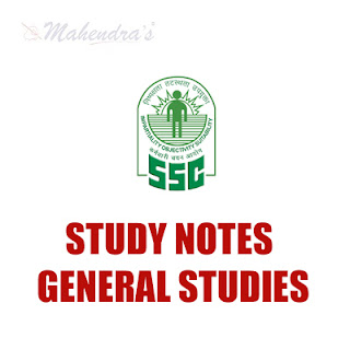 General Studies : Study Notes For SSC CHSL Exam | 08.02.18