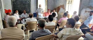 माध्यमिक शिक्षक संघ की बैठक सम्पन्न | #NayaSaberaNetwork