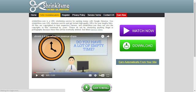 إعدادات موقع Shrinkit4me وكيفية إضافة معرف أدسنس والشركات الإعلانيه الأخرى