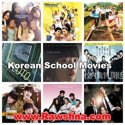 افضل افلام كورية مدرسية على الاطلاق