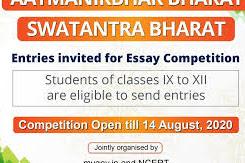 Online Nibandh Competition (Sprdha) on the theme Aatmanirbhar Bharat-Swatantra Bharat