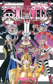 ワンピース コミックス 第47巻 表紙 | 尾田栄一郎(Oda Eiichiro) | ONE PIECE Volumes