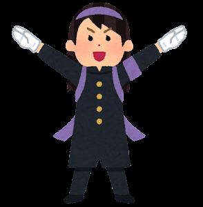 応援団のイラスト(女性・紫)