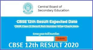 CBSE Board 12th Result 2020 (OUT) - Check CBSE Class 12th Result Released 2020 cbseresults.nic.in, Dainik Exam com