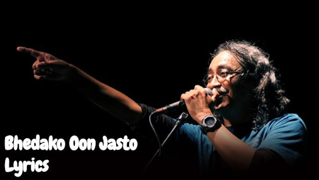 Bhedako Oon Jasto Lyrics - Nepathya. Here is the Bhedako Oon Jasto Lyrics by Nepathya - Aakash bata ke udi aayo Aakash bata ke udi aayo Bheda ko unn jasto ho ho Bheda ko unna jasato Bheda ko unna jasato ho ho ho.. Bheda ko unna jasato. bheda ko oon jasto lyrics, bheda ko oon jasto lyrics and chords, lyrics of bheda ko oon jasto, bheda ko oon jasto guitar chords, bheda ko oon jasto guitar lesson, nepathya bheda ko oon jasto lyrics, bheda ko oon jasto karaoke, bheda ko oon jasto free mp3 download, nepathya songs lyrics, lyrics of nepathya songs nepathya free mp3 download nepathya songs lyrics and chords nepathya songs lyrics in nepali nepathya songs yo jindagani lyrics