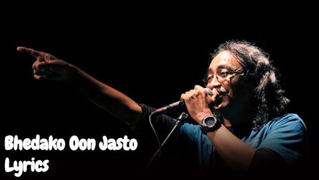 Bhedako Oon Jasto Lyrics - Nepathya