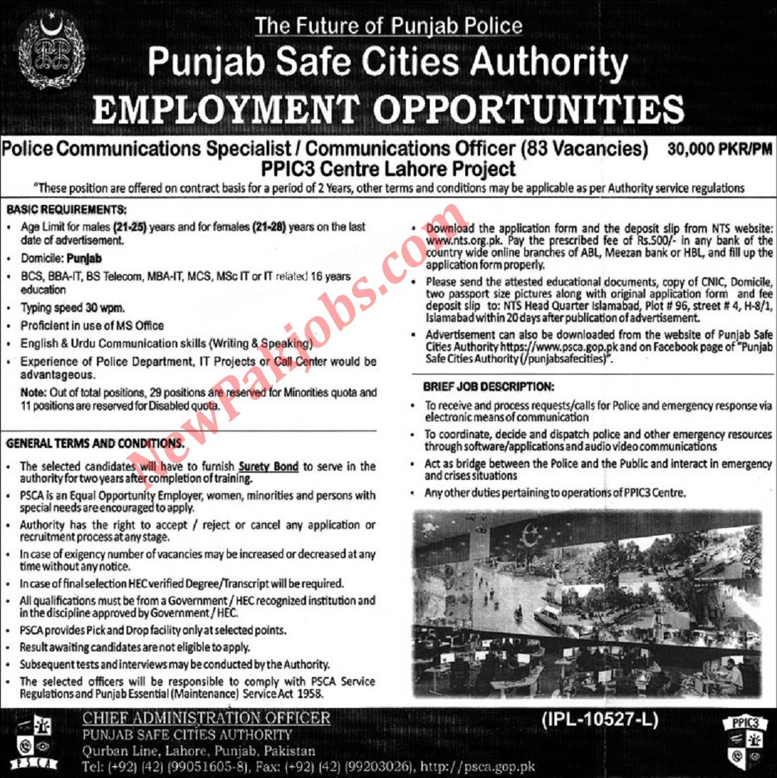 NTS Jobs in Punjab Safe Cities Authority-newpakjobs