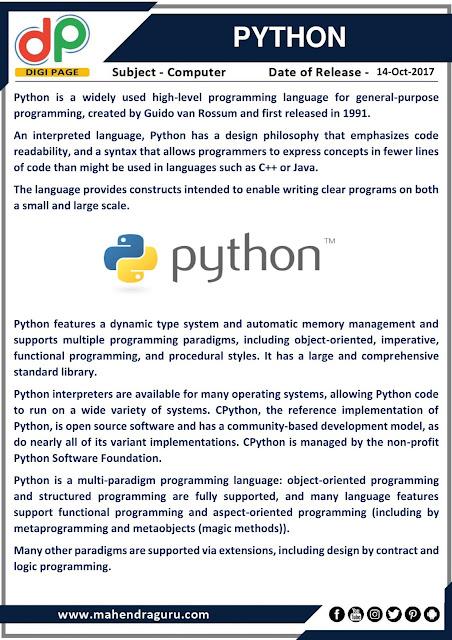 DP | Python  | 14 - 10 - 17