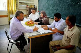 نماذج اسئلة الامتحان الشفهي لمسابقات وزارة التربية