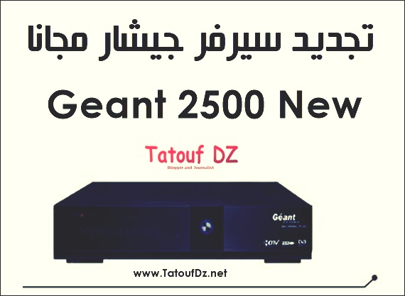 GSHARE Gratuit pour géant 2500 NEW Platini
