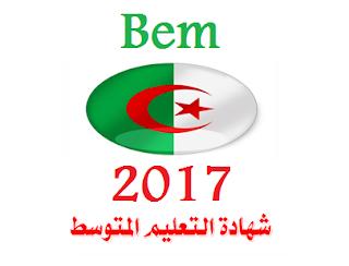http://alannaharnet.blogspot.com/