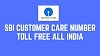 24x7 SBI Customer Care Number Toll | SBI Credit Card Customer Care: Toll Free Number & Email
