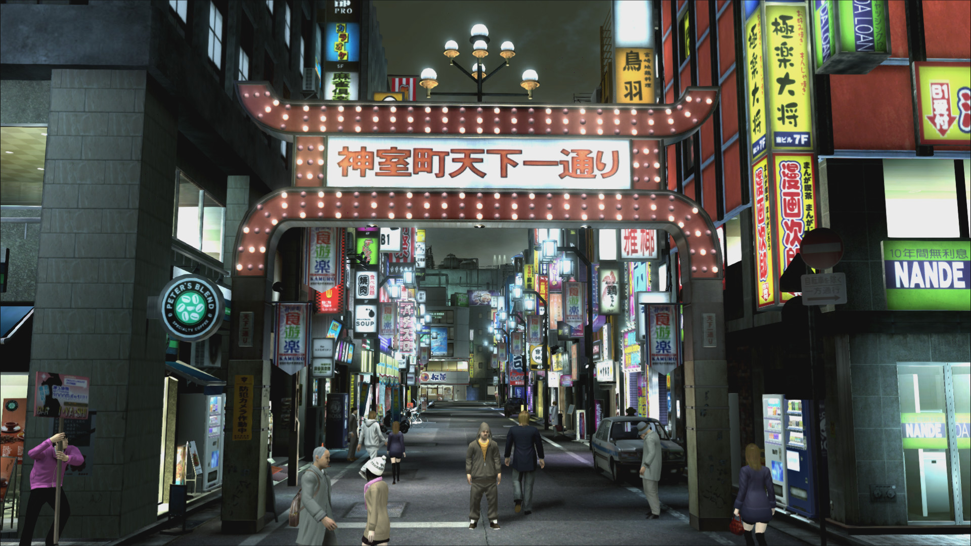 yakuza-4-remastered-pc-screenshot-03