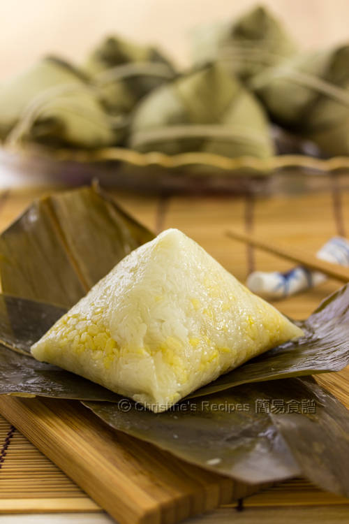 How to Wrap a Pentagonal Shape Sticky Rice Dumpling