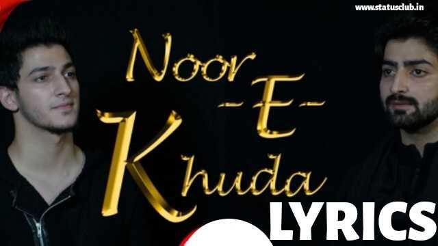 Noor E Khuda Lyrics - Danish and Dawar Farooq Naat Lyrics