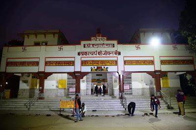 Hanumat Niketan Temple, Civil Lines - Temples in Prayagraj