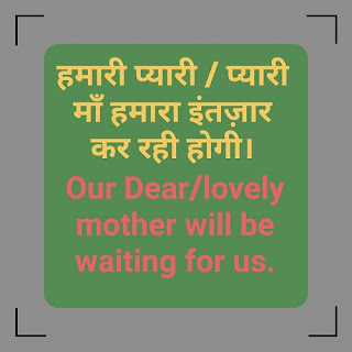 dear meaning in hindi;dear images