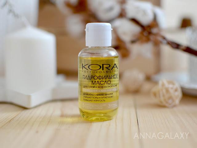 Отзыв на Гидрофильное масло для сухой и возрастной кожи Kora Phytocosmetics