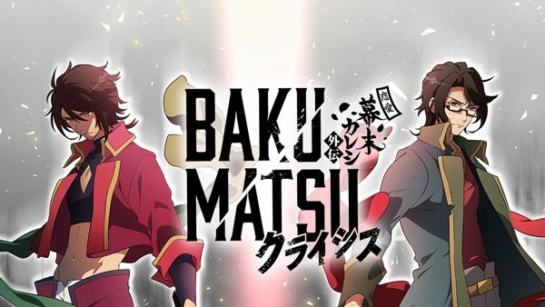 Bakumatsu: Crisis Batch Subtitle Indonesia