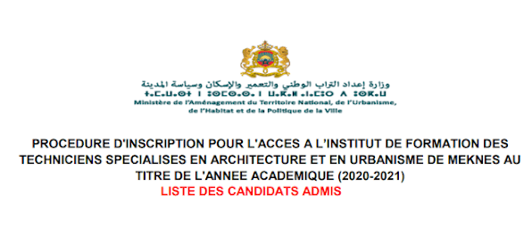 نتائج نهائية معهد تكوين التقنيين المتخصصين في الهندسة المعمارية والتعمير