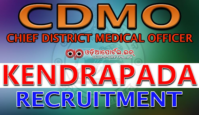 CDMO (Kendrapada) Recruitment 2016 — Apply For 145 Paramedical Posts (Staff Nurse, MPHW (M/F) etc), Chief District Medical Officer, Kendrapara inviting application in the prescribed format for filling up of the vacant post of Radiographer, Jr. Laboratory Technician, Staff Nurse, MPHW (Male) and MPHW (Female) on contractual basis.