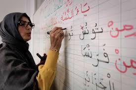 Arapça Öğretmenliği nedir