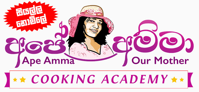 Ape Amma Cooking Academy