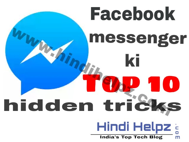 top 10 tricks of messenger in hindi